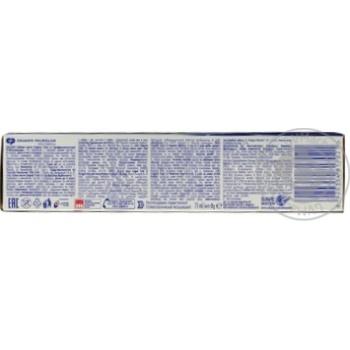 Colgate Professional Whitening Toothpaste 75ml - buy, prices for Furshet - image 2
