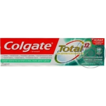 Toothpaste Colgate 75ml