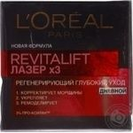 Крем для обличчя L'oreal Paris Revitalift Laser Х3 50мл