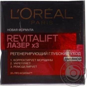 L'Oreal Revitalift Laser Х3 For Face Cream