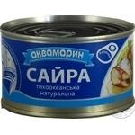Akvamaryn canned in oil saury 230g