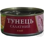 Консерва FishLine Тунец салатный в масле 185г