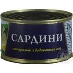 Сардины Fish line натуральные с добавлением масла 240г
