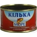 More Black Sea Anchovies In Tomato Sauce