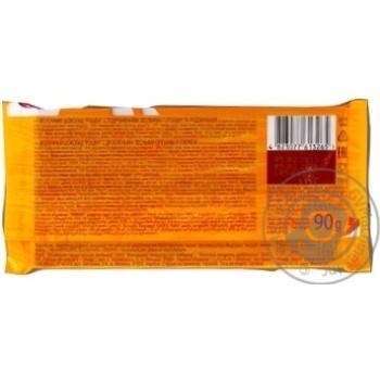 Шоколад Roshen Classic молочный с измельченными лесными орехами и изюмом 90г - купить, цены на Novus - фото 2