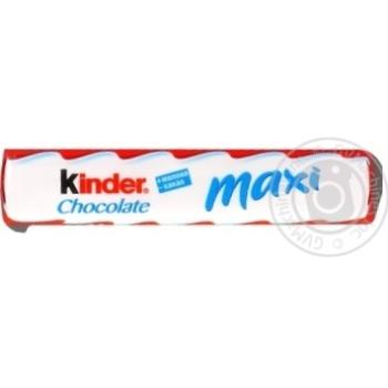 Chocolate milky Kinder 21g Germany