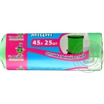 Пакети для сміття Добра господарочка 45л 25шт - купити, ціни на Ашан - фото 1