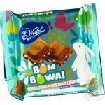Chocolate milky Wedel bars 38g