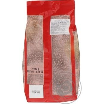 Feiny Biscuits cookies mix 400g - buy, prices for Furshet - image 2