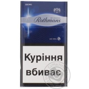 Сигареты Rothmans Demi Silver - купить, цены на Фуршет - фото 1