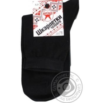 Носки мужские Народная размер 27 - купить, цены на Ашан - фото 3