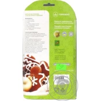 Форма для печива Хоз Торг - купити, ціни на Фуршет - фото 3