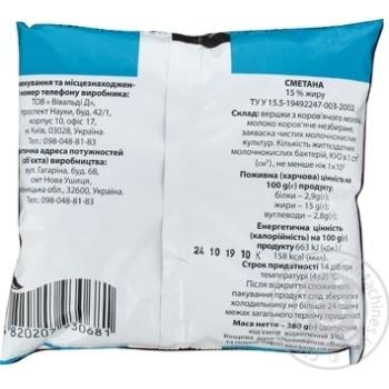 Сметана Молочний вибір 15% 380г - купити, ціни на Фуршет - фото 2