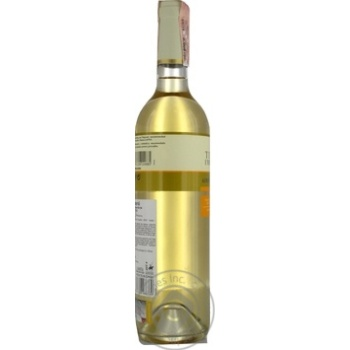 Wine Ayren Moskatel T.Imp white dry 0.75l - buy, prices for Furshet - image 3