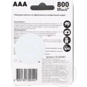 Toshimi Battery AAA NiMn 800mAh 2pc - buy, prices for Furshet - image 2