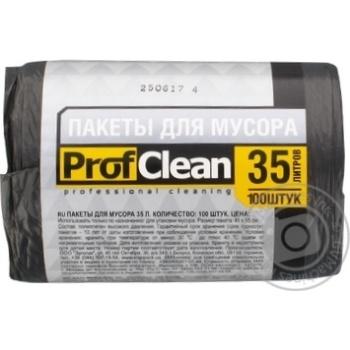 Пак для мусора Professional Cleaning 35л 100шт - купить, цены на Фуршет - фото 1