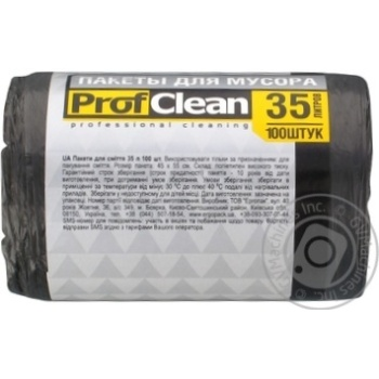 Professional Cleaning Garbage Pack 35l 100pcs - buy, prices for Furshet - image 2