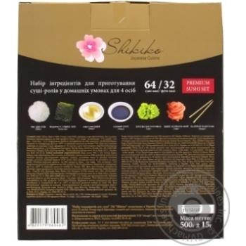 Набор ингредиентов Shikiko для суши 500г - купить, цены на Фуршет - фото 2