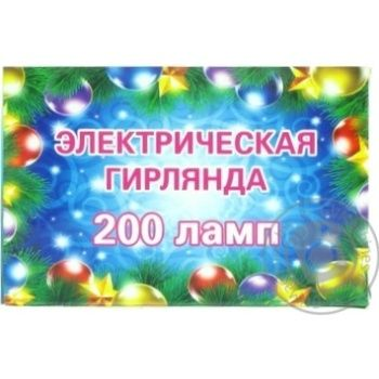 Гірлянда електрична 200ламп ARX04516B - купить, цены на Фуршет - фото 1