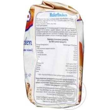 Пластівці вівсяні Bruggen ніжні 500г - купити, ціни на CітіМаркет - фото 2