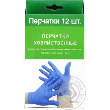 Rubber gloves in the box AR02847-12 12pcs - buy, prices for Furshet - image 1