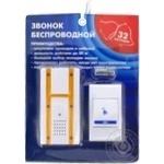 Звонок Астра Дистрибьюшн дверной AR02120
