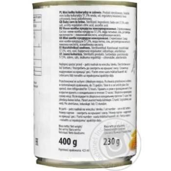 Мини-начала Orient Taste кукурузы 425мл - купить, цены на Фуршет - фото 2