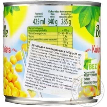 Кукуруза консервированная Bonduelle 340г - купить, цены на Фуршет - фото 2
