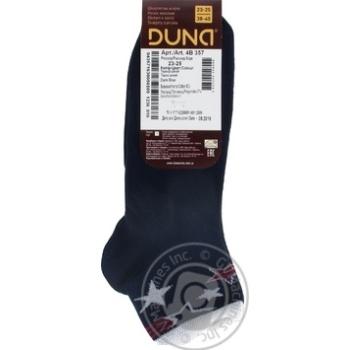 Duna Blue Women's Socks 23-25s - buy, prices for Furshet - image 2
