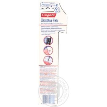 Зубная щетка Colgate шелковые нити с древесным углем мягкая - купить, цены на Восторг - фото 2
