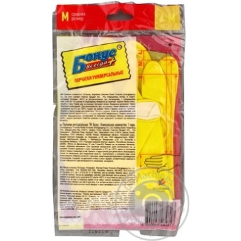 Перчатки Бонус резиновые универсальные M - купить, цены на СитиМаркет - фото 2
