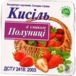 Кисель Сфера клубника для десертов 160г Украина