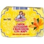 Сырок Добряна сладкий с ванилином 4.5% 90г Украина