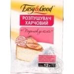 Разрыхлитель Изи енд гуд для теста 12г Украина