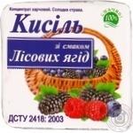 Кисель Сфера с ягодами для десертов 160г Украина