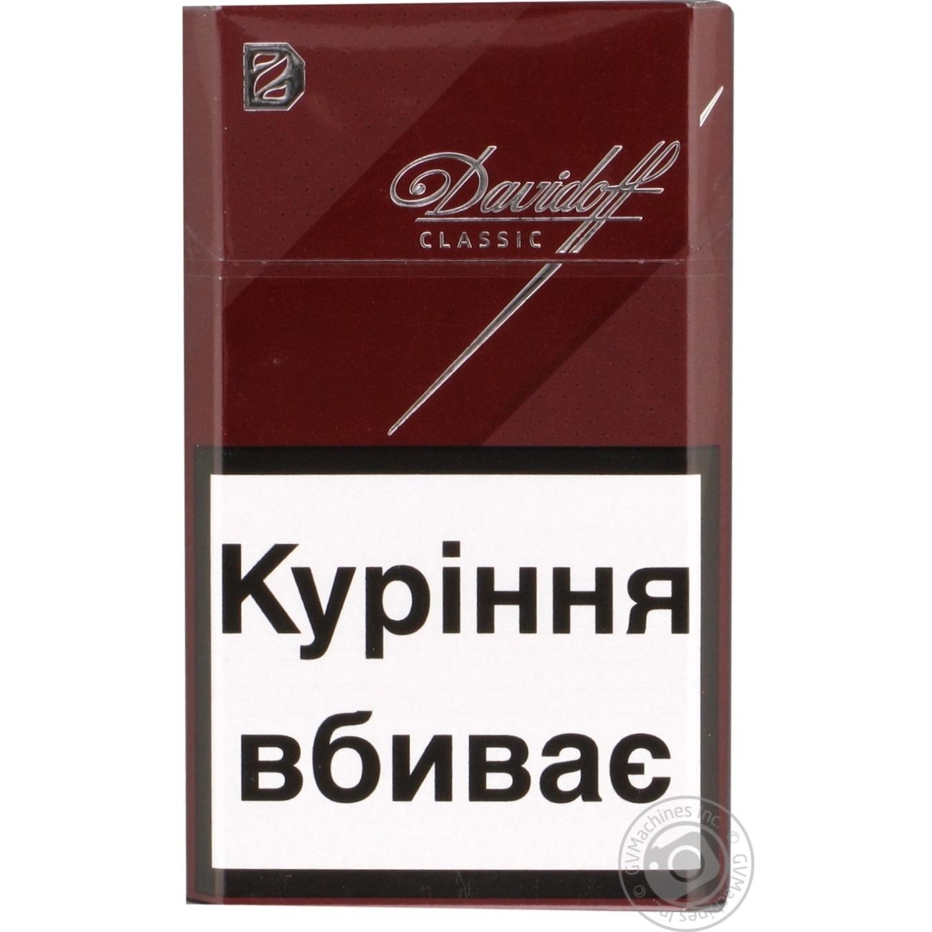 Купить сигареты давыдов классик жидкость для электронных сигарет нижний новгород заказать
