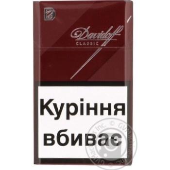 Сигареты Давидофф Классик 25г