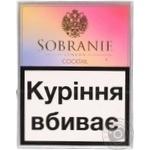 Сигареты Собрание Коктейль 20шт 25г