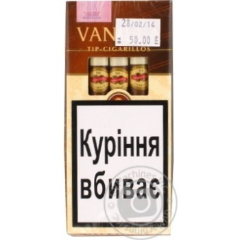 Handelsgold Tip-Cigarillos Vanilla Cigars - buy, prices for Furshet - image 3