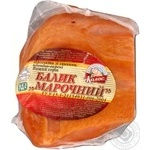 Meat Kolos smoked-boiled Ukraine