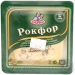 Сыр Добряна рокфор мягкий 50% 100г Украина