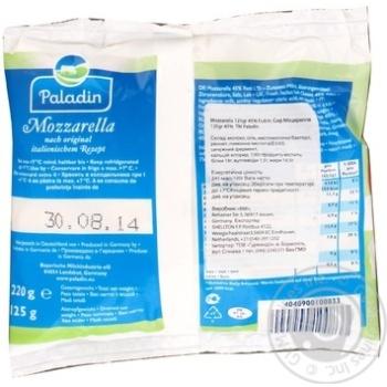Сыр Paladin Моцарелла 45% 125г - купить, цены на Фуршет - фото 2