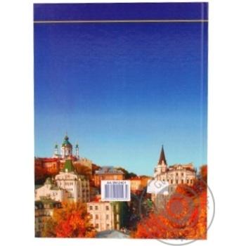 Книга Buromax канцелярська 96арк. Art.BM.2401 х12