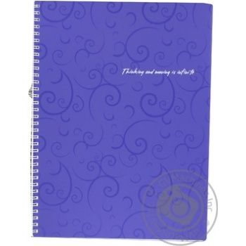Buromax Barocco Notebook With Spring A4 80 Sheets - buy, prices for Novus - image 4