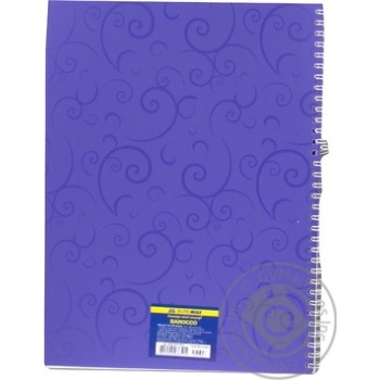 Buromax Barocco Notebook With Spring A4 80 Sheets - buy, prices for Novus - image 3