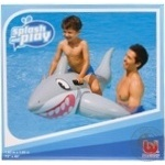 Toy Bestway Private import from 3 months
