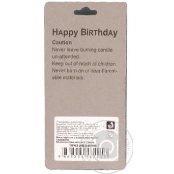 Свеча для торта Party House цифра 7 - купить, цены на Varus - фото 2