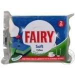 Губка для кухни Fairy Soft синяя 2шт/уп