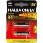 Battery Nasha syla aaa 2pcs