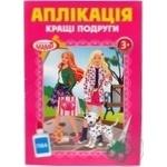 Раскраска для детского творчества Украина